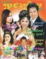 http://i60.servimg.com/u/f60/09/00/37/22/00118.jpg