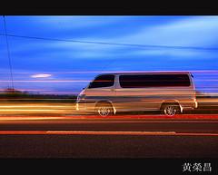 Toyota Hiace Super Custom Owners Forum