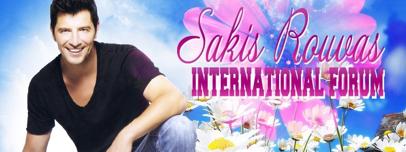 Sakis Rouvas the greek pop star !