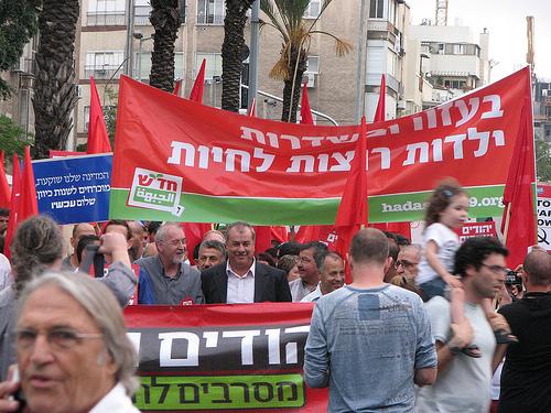 manif  Tel Aviv