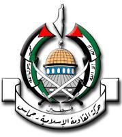 Hamas emblem