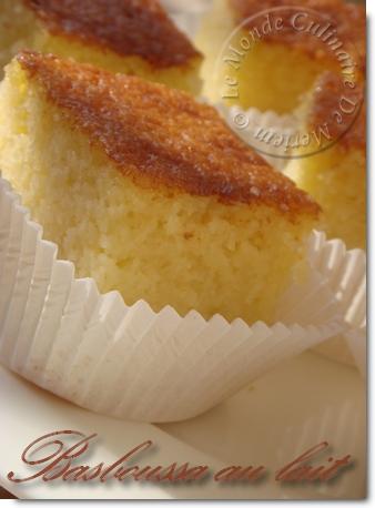 Basboussa au lait concentr le monde culinaire de meriem for Amour de cuisine basboussa