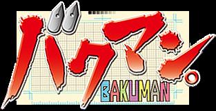 http://i60.servimg.com/u/f60/12/70/17/21/bakuma10.png