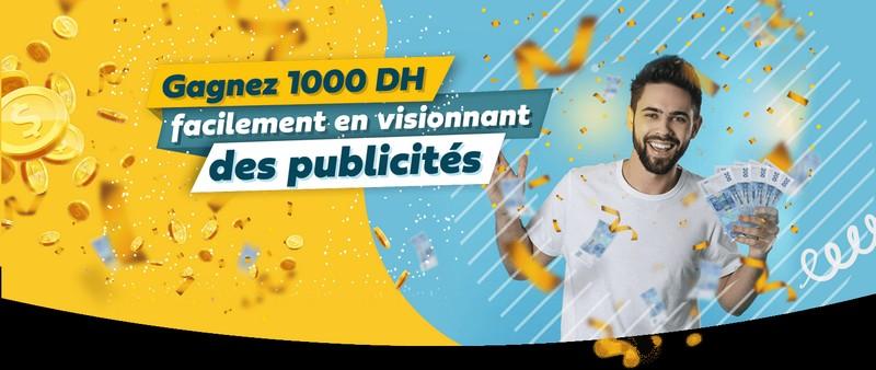 التسجيل في الموقع المغربي كاش بيب للحصول على 1000درهم من مشاهدة الإعلانات والتفاعل مع صفحات التواصل الاجتماعي