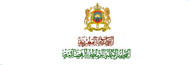 المجلس الأعلى للسلطة القضائية
