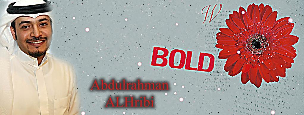 ملك الرومانسيه عبدالرحمن الحريبي