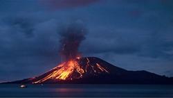 При вулкана