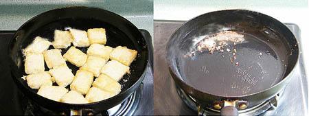Cách làm  đậu hũ cay xốt nấm cực ngon ảnh 3