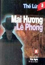 Mai Hương & Lê Phong
