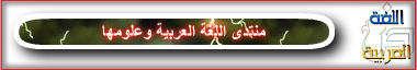 https://i60.servimg.com/u/f60/13/60/02/95/arab_h10.jpg
