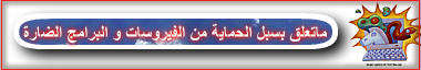 http://i60.servimg.com/u/f60/13/60/02/95/himaya10.jpg