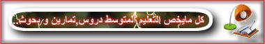 http://i60.servimg.com/u/f60/13/60/02/95/motaou10.jpg