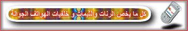 http://i60.servimg.com/u/f60/13/60/02/95/themes10.jpg