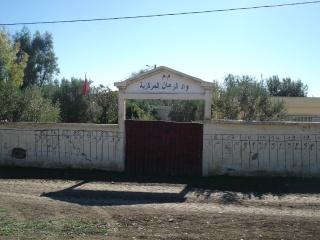 الموقع الرسمي لمجموعة مدارس واد الرمان