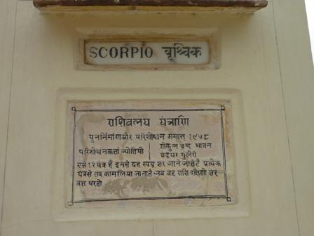 scorpi10