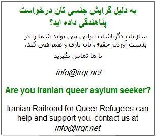 info@irqo.net