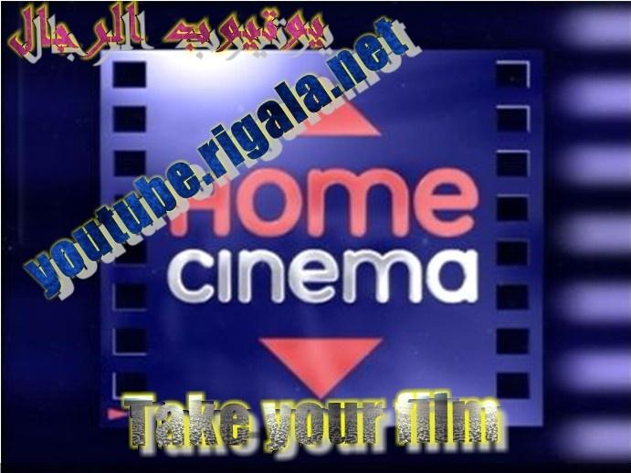 منتدى الأفلام الأجنبيه