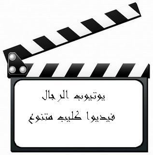 https://i60.servimg.com/u/f60/14/90/54/70/video10.jpg