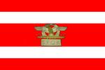 República Hispana Romana