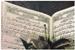 روضة القرآن الكريم