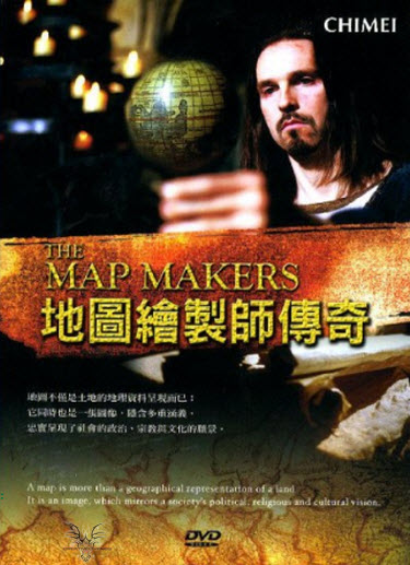 The Map Makers (2004) DVDRip x264 AAC-DMZ