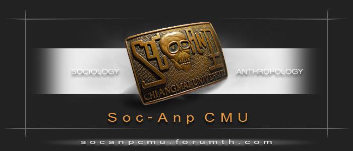 Soc-Anp CMU