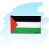 قسم القضية الفلسطينية