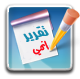 http://i60.servimg.com/u/f60/15/40/41/93/ououou11.png