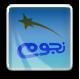 http://i60.servimg.com/u/f60/15/40/41/93/stars10.png