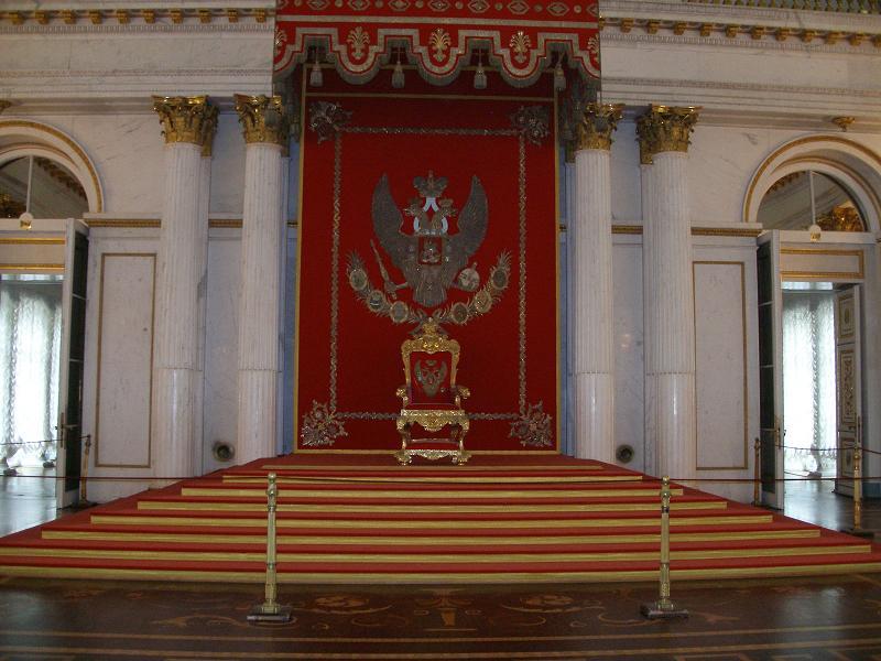 Exposition tr nes en majest l 39 autorit et son symbole page 1 - Salle du trone versailles ...