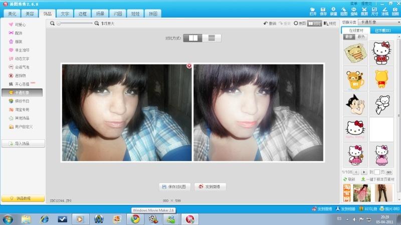Programas para editar fotos imagui for Programas para disenar