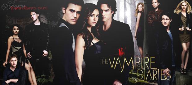 Dnevniki Vampires